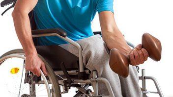 Για άτομα με αναπηρίες